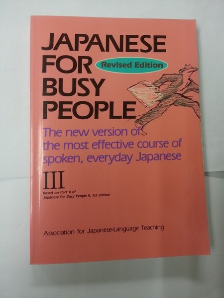 Japanese for Busy People. III